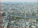 Tokio - Japan (Bildquelle: Richter-Publizistik)